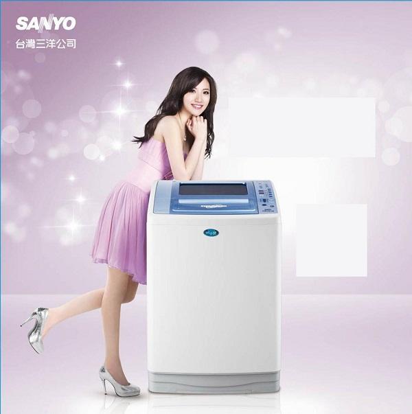 Sửa chữa máy giặt Sanyo ở đâu uy tín, chất lượng?